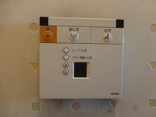 温水洗浄操作パネル