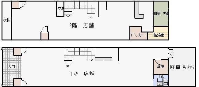 間取イメージ図