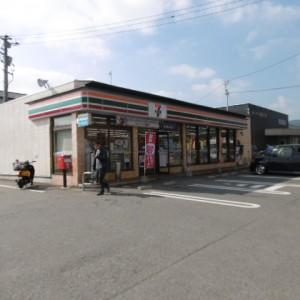 セブンイレブン飯塚花瀬鎌倉商店