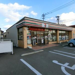 セブンイレブン 飯塚枝国店