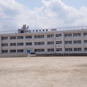片島小学校
