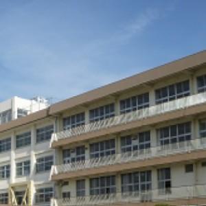飯塚第一中学校