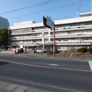 飯塚市役所