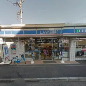 ローソン横浜八幡町店