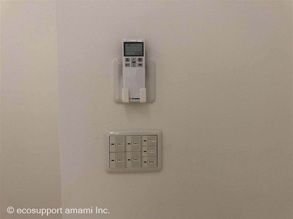 空調リモコン、照明スイッチ