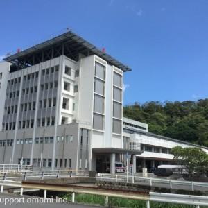 県立大島病院(県病院)