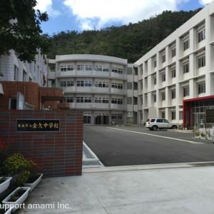 金久中学校
