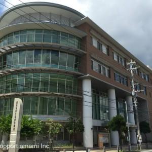 県立奄美図書館