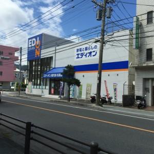 エディオン鹿児島名瀬店