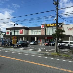 TSUTAYA名瀬店