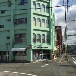 長浜簡易郵便局