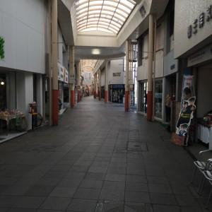 名瀬アーケード通り商店街