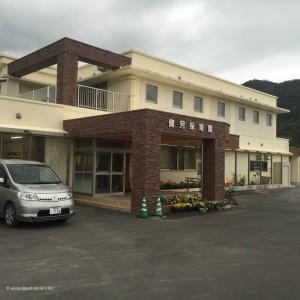 健児保育園