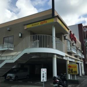 ジョイフル長浜店