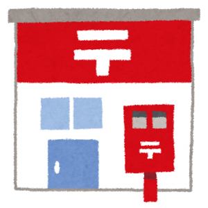名瀬古田郵便局
