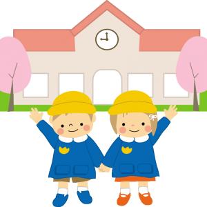 赤木名幼稚園