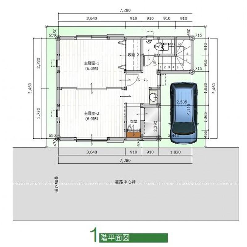建築プラン例①1F平面図