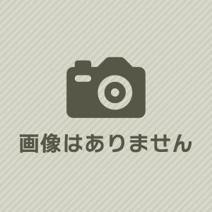 焼肉なべしま名瀬店