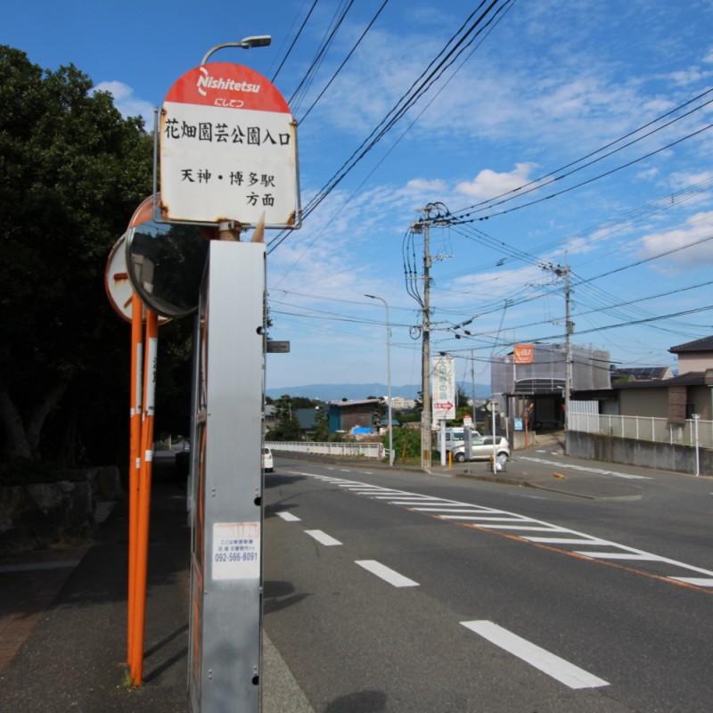 徒歩5分圏内に天神・博多行きのバス停。通勤、通学も問題ありません。