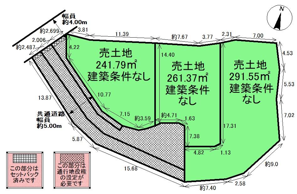 土地図(予定)