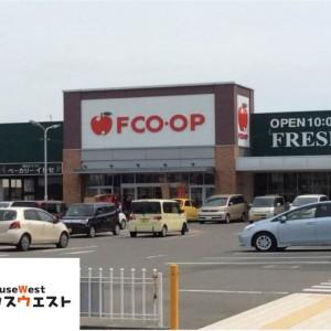 エフコープ新宮店