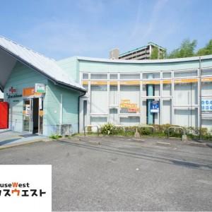 福岡工業大学前郵便局