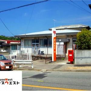 福岡美和台郵便局