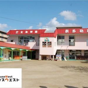 奈多幼稚園