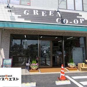 グリーンコープ和白丘店