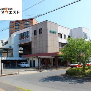 東福間駅(東福間側)