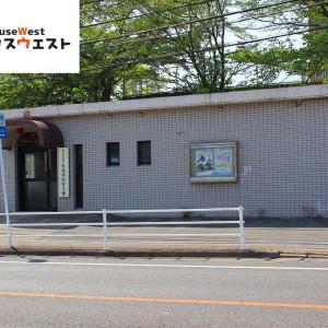 東福間駅前交番