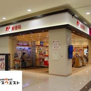 イオンモール福津郵便局