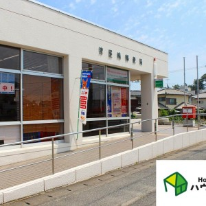 津屋崎郵便局