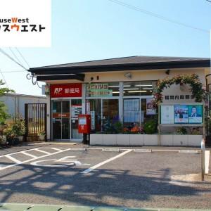 福間内殿郵便局