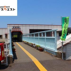 東福間駅(若木台側)