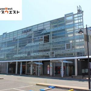 福間駅(みやじ口)