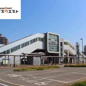 福間駅(西郷口)