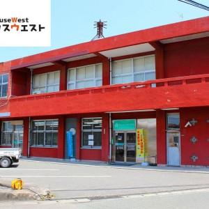 福岡県信用組合 福間支店