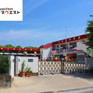 花鶴丘幼稚園