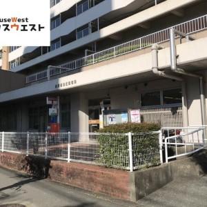 古賀花鶴丘郵便局