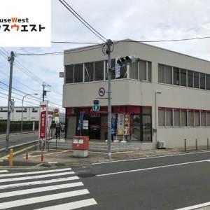 古賀郵便局