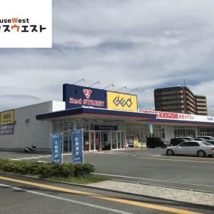 GEO古賀店