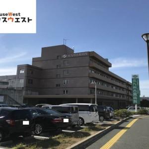 北九州古賀病院