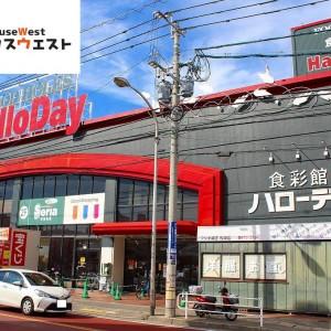 ハローデイ松崎店