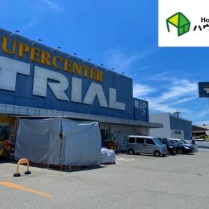 スーパーセンタートライアル宗像店