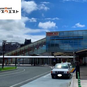赤間駅北口