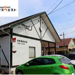 福岡青葉郵便局