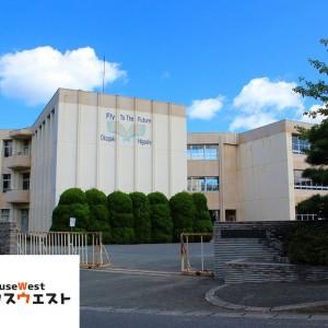 岡垣町立岡垣東中学校