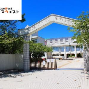 福岡市立青葉中学校