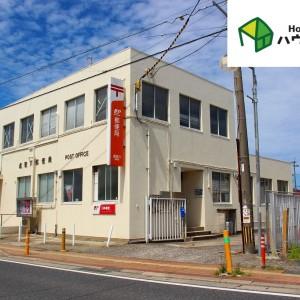 遠賀川郵便局
